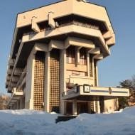 Bulgaria,Entrance,Ruse-Municipality