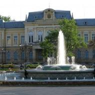 Historical Museum,Ruse Bulgaria