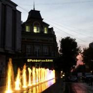 Bulgaria,Raiffeisenbank Ruse