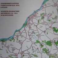 Bulgaria,Rousse region towns and fortresses 12th-14th century