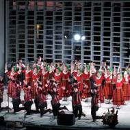Ruse Bulgaria,Summer theatre