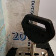 Русе-откриване и закриване на набирателна сметка за ЕООД/ООД