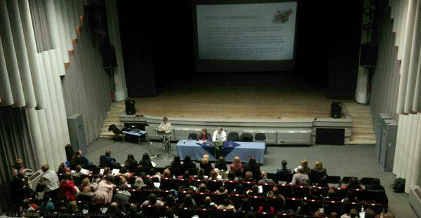 Начало на първата национална среща-ИПСБ