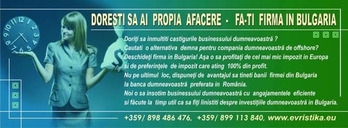 Русе,реклама за Румъния