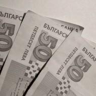 Русе,цени счетоводни услуги