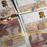Цени за счетоводни услуги за 2020 г. - регионални